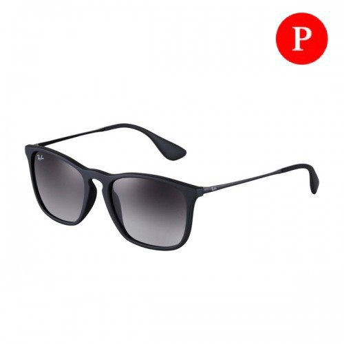 Ray-Ban CHRIS RB4187-601/8G POLARIZATI